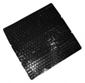 Keyboard Bath mat