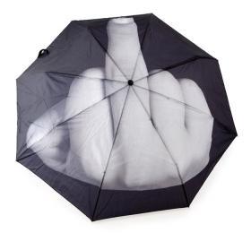 Umbrella Fuck