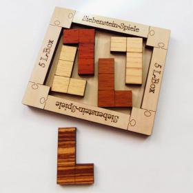 Puzzle 5-L Box