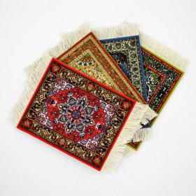 Carpet Coasters (x4)