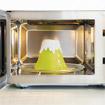 Microwave Volcano
